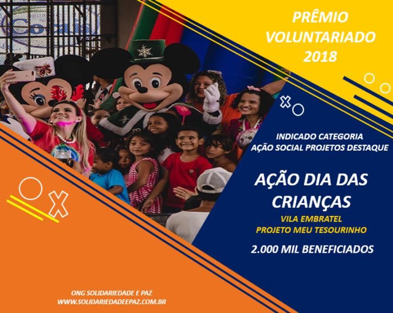 Prêmio Voluntariado 12.png